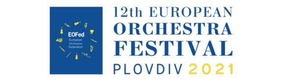 12 european orchestra festival in Plovdiv logo
